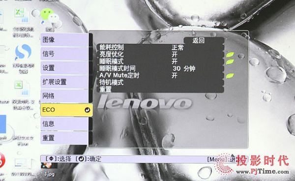 爱普生商教投影机CB-U50