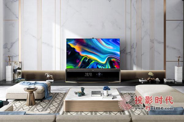 电视老大重新定义8K电视 海信发布全球首款8K Pro双屏电视