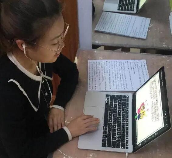 看吉林省珲春四中的云上学习之旅