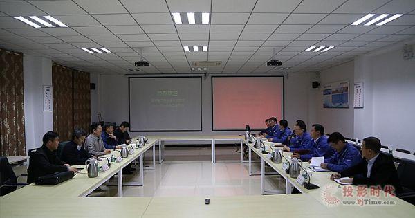 讯维矩阵中控系统应用于华北电力设计院