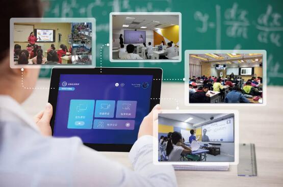 新基建方兴未艾,远程在线教育进阶在望