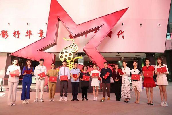 """国际博物馆日 台达参与启动""""超高清8K影院放映技术展示项目"""""""