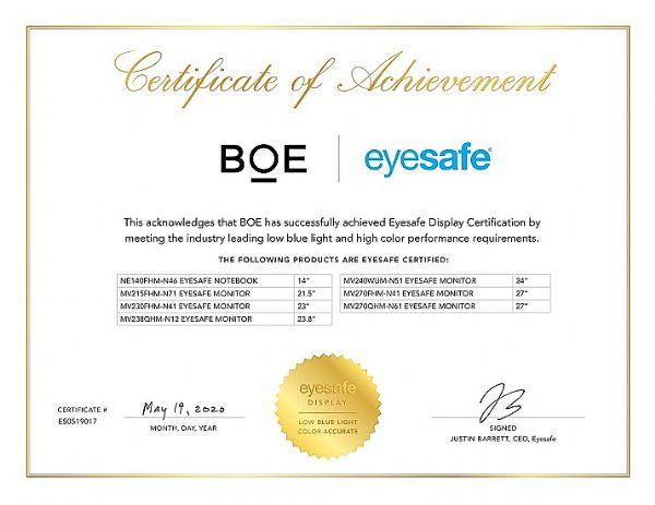 BOE(京东方)低蓝光显示解决方案获德国莱茵TÜV权威认证