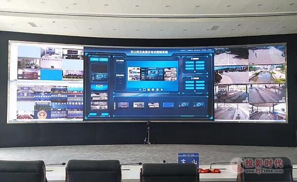 CREATOR快捷科技助力文山州公安局指挥中心全面升级
