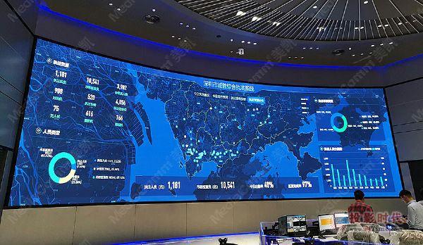 深圳城市管理和综合执法局数据大厅