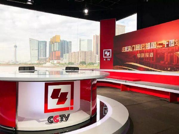 AET小间距LED显示屏入驻央视中文国际频道演播室
