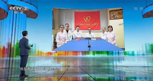 《天使礼赞》特别节目主屏选用AET青云系列