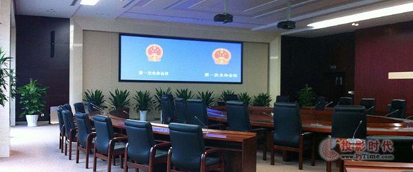 讯维会议系统应用于江苏某市政府会议厅