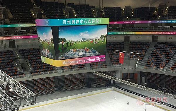 苏州奥林匹克体育中心斗型屏