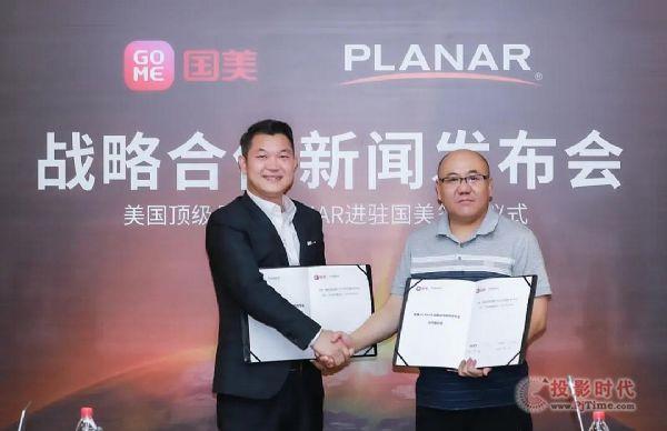 彩电新手利亚德PLANAR,喜提全球第一