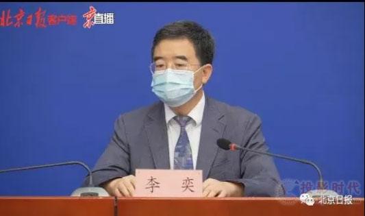 北京市教委:下学期做好线上线下学习的双重准备