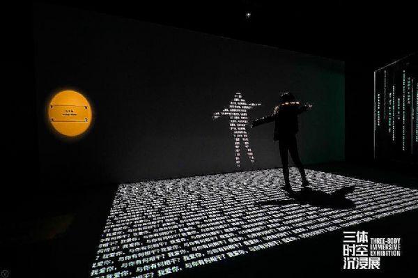 光峰科技:打造《三体》时空宇宙 来自外太空的科技美学盛宴来袭