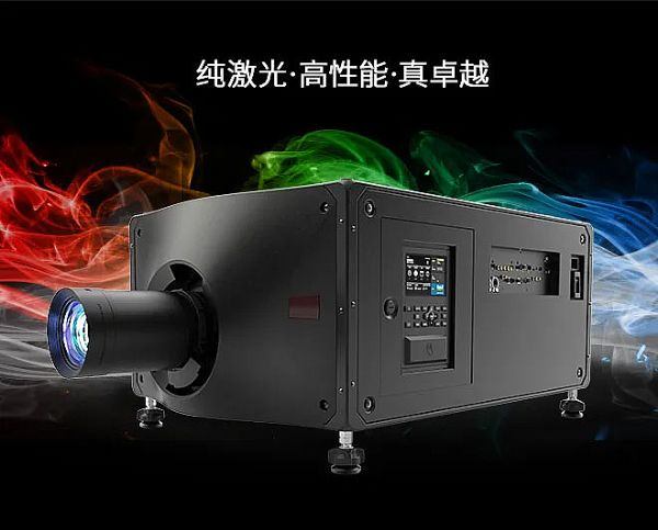 Griffyn 4K32-RGB 投影机
