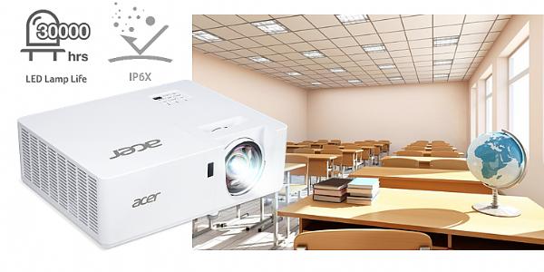 获政企采购项目认可,宏碁激光短焦投影机LU-S200系列进驻校园