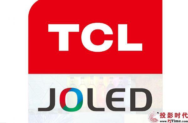 "TCL出手JOLED背后的""大屏之战"""