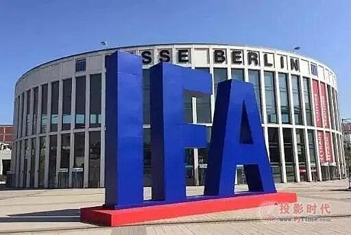 IFA出师未捷 重要参展商三星宣布退出IFA展会