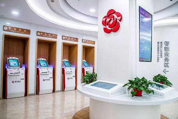 奥拓电子助力中小型银行打造智慧银行