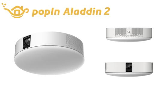 风靡日本的智能投影吸顶灯popIn Aladdin原来是中国造