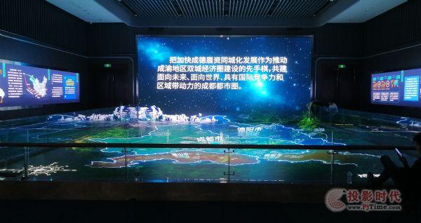 大视MM5000L服务于成德眉资规划展馆