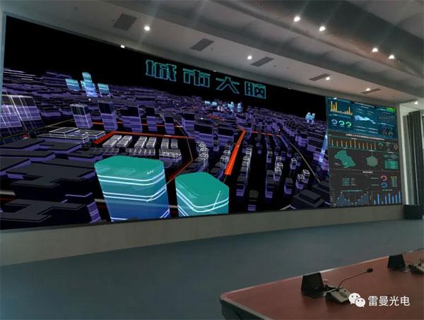 COB超高清+交管数据可视化 | 雷曼COB打造高速公路信息中心显示新标杆