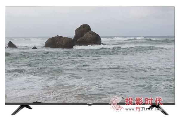 康佳55D3电视
