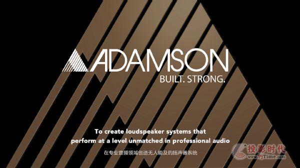未来已来!Adamson推出CS系列智能扬声器系统