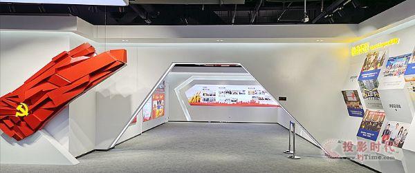 数字文化展厅