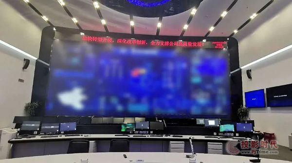 移动网管监控中心(NOC)