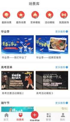 爱普生餐饮店面智能营销投影方案 轻松探索空间无限可能