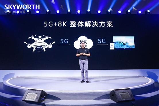 创维8K生态LIFErecorder 5G盒子问世