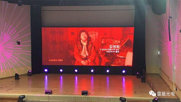 雷曼COB显示屏亮相韩国文化馆