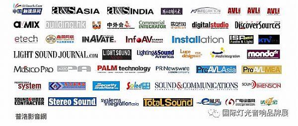 行业协会、媒体及参展企业集结完毕,与您相约云上发布会!