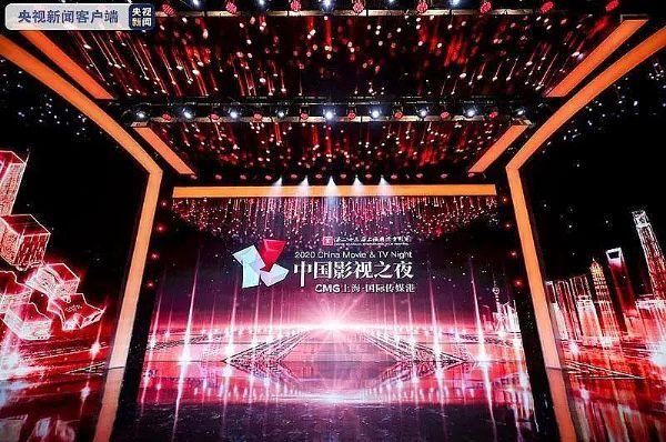上海电影节星光璀璨,洲明大屏再度点亮国际传媒港