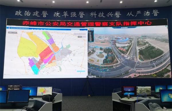 雷曼COB亮相内蒙古赤峰市公安局交警指挥中心