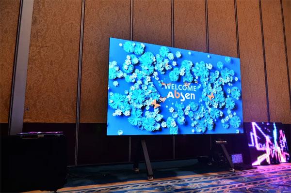 最关注安全LED显示品牌,艾比森全国营销会全面开启