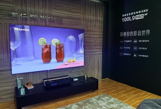 2020年首个线下家电展开幕,海信视像多款创新显示产品惊艳亮相