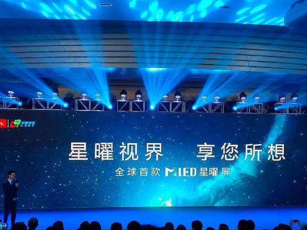 大戏开场:2020小间距LED大屏掀新一轮增长高潮