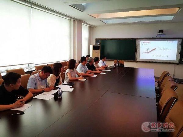 会畅教育圆满完成吉林省教育厅视频会议培训与直播保障任务