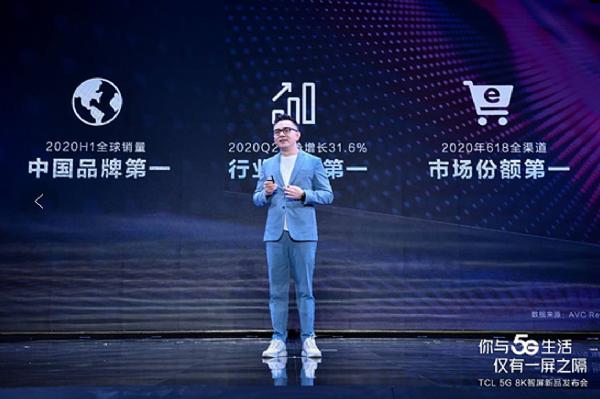 TCL实业CEO兼TCL电子CEO王成:巅峰不止是到达,而是持续向上的攀登
