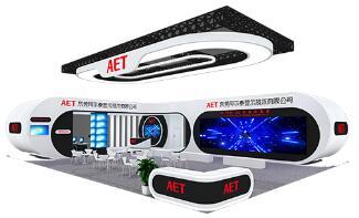 2020 ISLE倒计时,AET看点揭秘