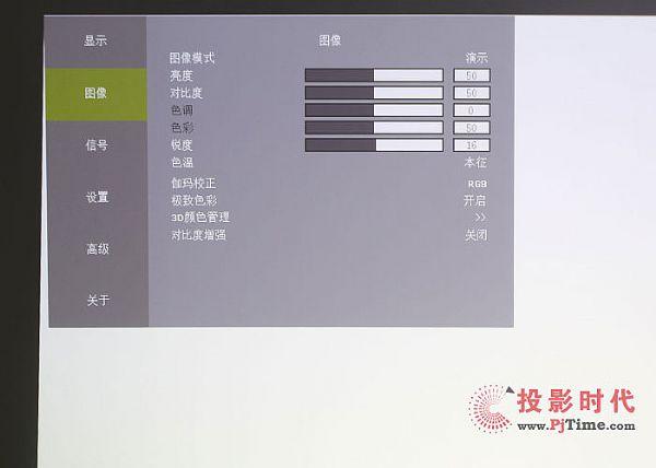 商务教学好帮手 索诺克SNP-UW380C激光短焦雷竞技提现总投注额仪评测