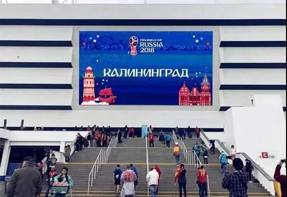 俄罗斯卡里尼德体育场(2018世界杯赛场)