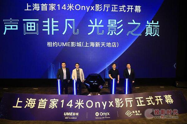 LED影厅前行,新技术加持电影市场
