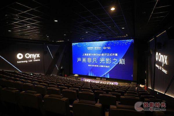 LED影厅持续前行,新技术如何加持电影市场