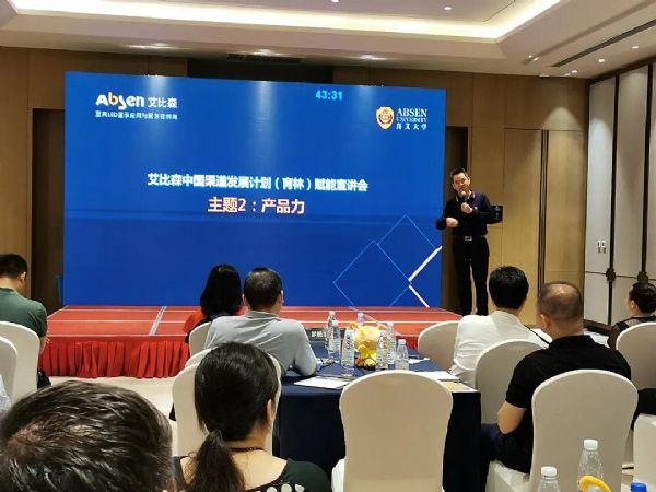 艾比森董事长丁彦辉先生亲赴一线,给合作伙伴赋能