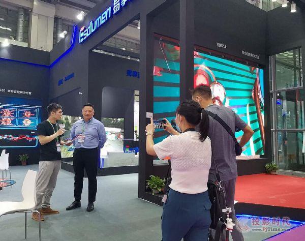 易事达多种LED显示方案亮相2020深圳LED China展