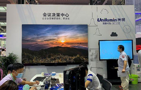 """小间距LED屏:p0.x的未来在于""""8K"""""""