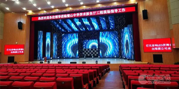JBL VTX A8进驻重庆璧山中学枫香湖校区