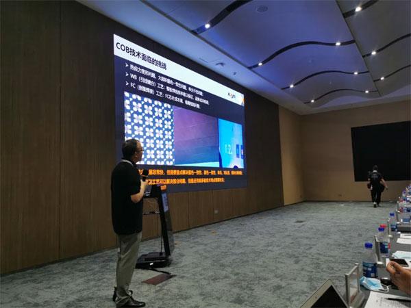 艾比森亮相两场展会三大论坛,与行业共享LED显示技术!