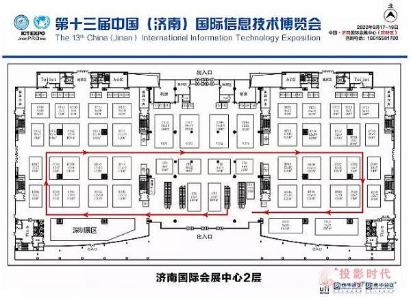 数聚赋能 智惠齐鲁||9月17日VATION巨洋与您相约中国信博会
